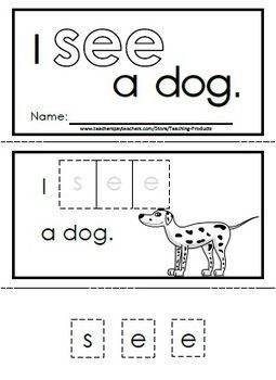FREE Interactive Sight Word Reader - I see a dog | Best of ...