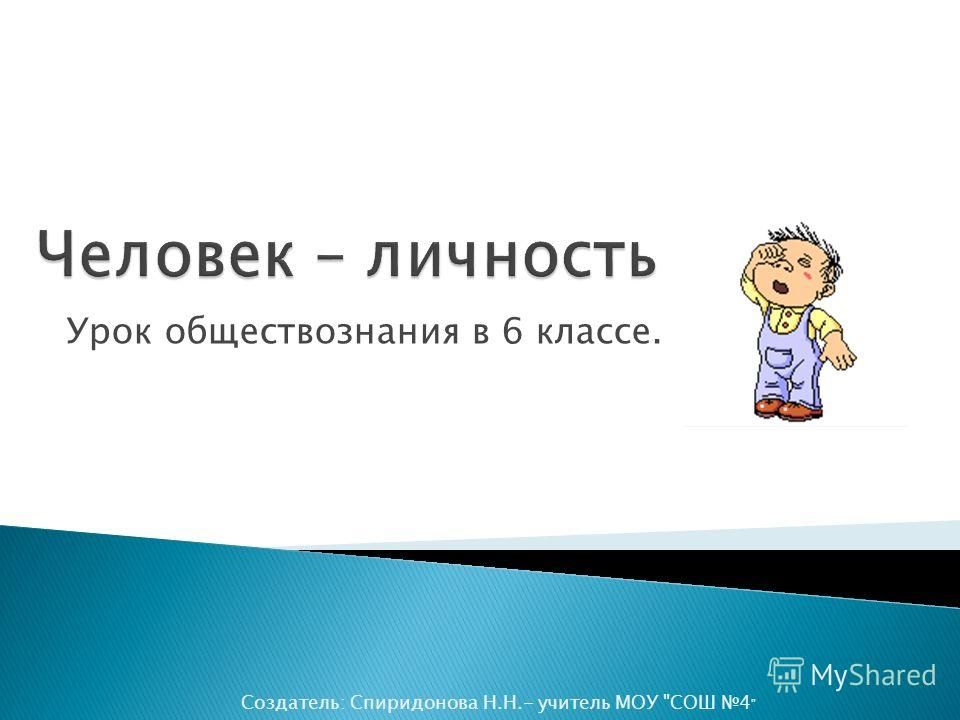 Информатика 10 класс й.я.ривкинд т.и.лисенко л.ачерникова в.в.шакотько гдз