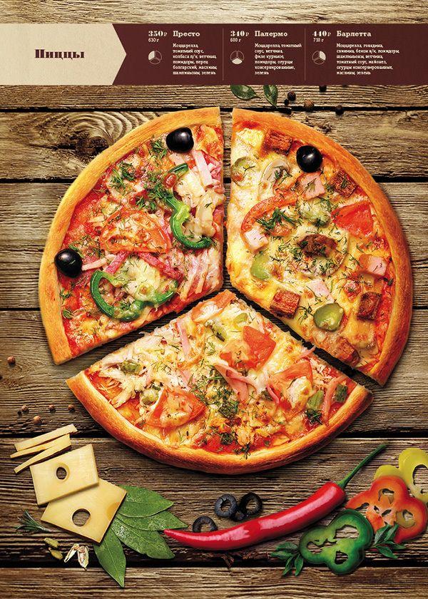 Pizza place menu on Behance … | Pinteres…