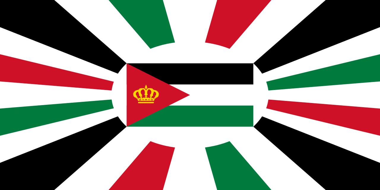 Royal Standard Of Jordan Royal Standard Flag Flag History