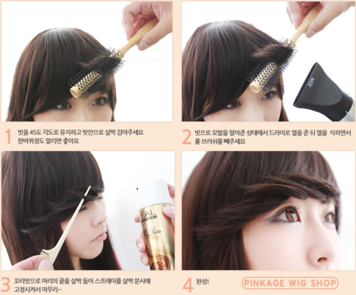 """Small Korean hair styling tutorial created by a popular Korean Wig brand """"Pinkage""""!"""