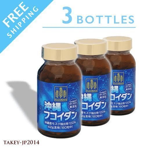 Best Appetite Suppressant 2020 Details about Mozuku Fucoidan 42000mg (Okinawa, Kanehide Bio) Set