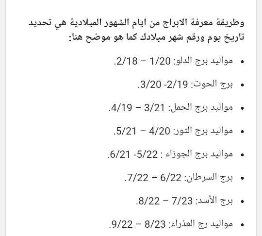 Pin By Ali Turkmany On معلوماتي Math Math Equations