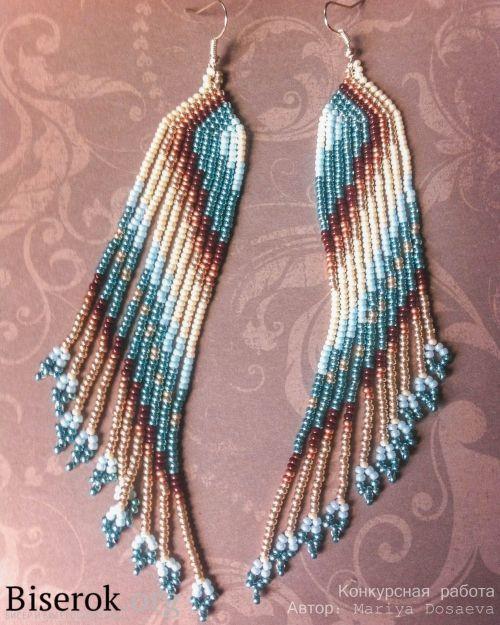 Diagonally Patterned Native American Style Beaded Earrings