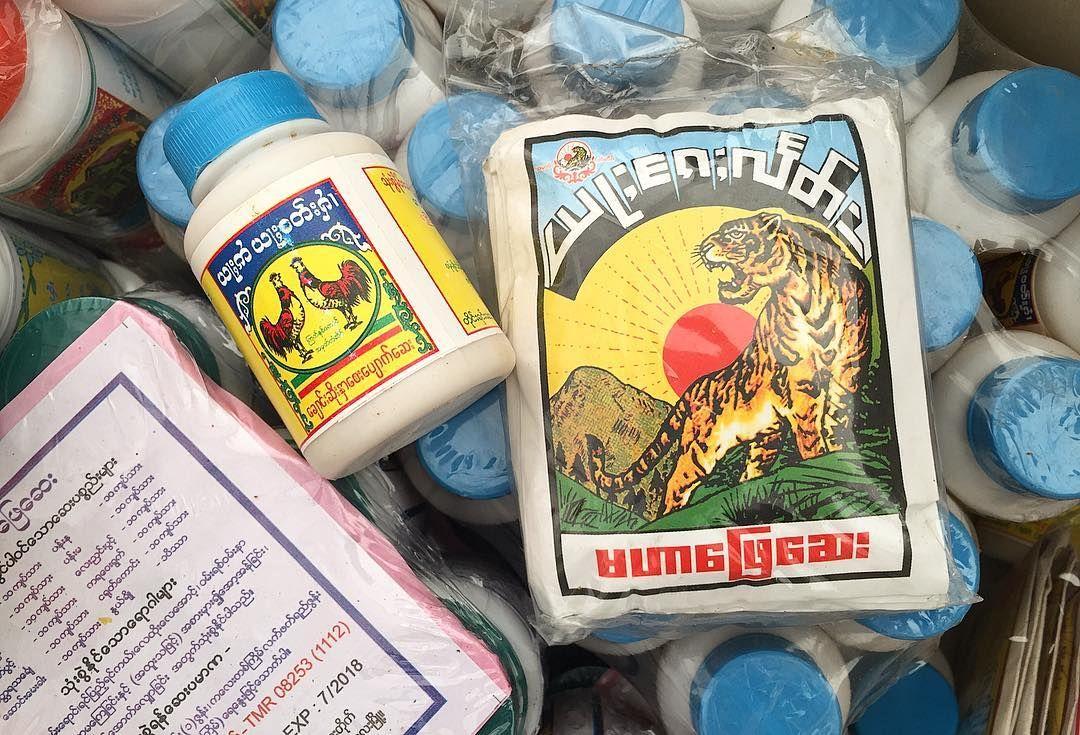 The Product From Myanmar Retro Design And Cute Type I Like It ミャンマーから来た薬 タイなんてなんでも手に入るだろうに きっとミャンマー製を持ってくる理由が何かあるんだろな しかしなんとも言えない色使いにデザイン パッケージデザイン デザイン レトロ