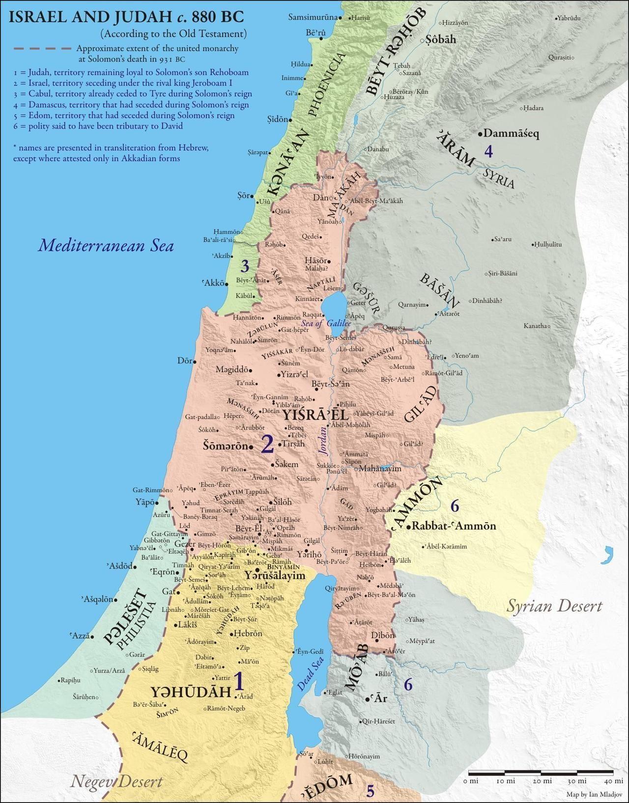 Map Of Israel And Judah 880 Bc