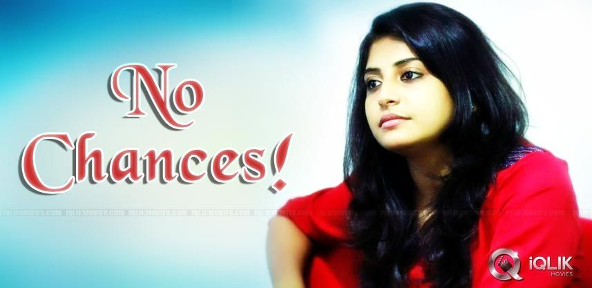 Curtains Dropped For Beautiful Heroine! | Tollywood Latest