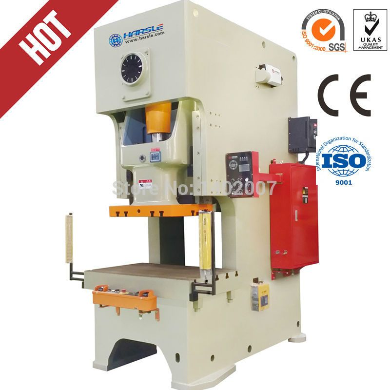JH21 High Precision Compact press Punching Machine/C frame die ...