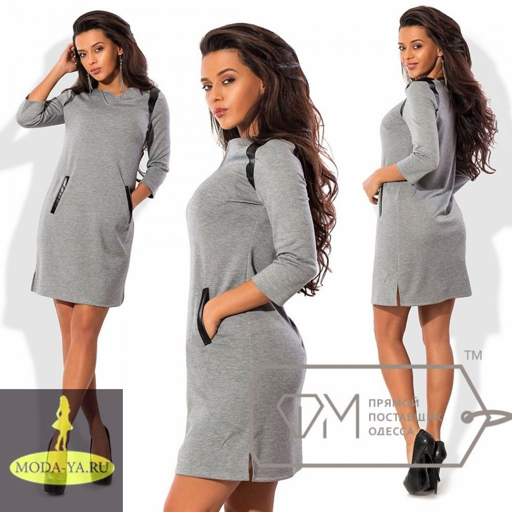 Платье французский трикотаж с карманами