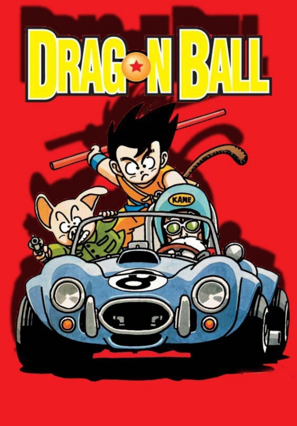 dragon ball おしゃれまとめの人気アイデア pinterest son goku 孫悟空 ドラゴンボール イラスト イラスト ドラゴンボール