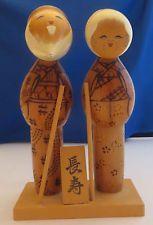 Old Couple Joo Uba Jotomba Takasago Kokeshi Japanese Carved Dolls Ohtani Yoshio