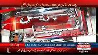 InfoWorld : Watch Inside View Of Imambargah Attack Peshawar