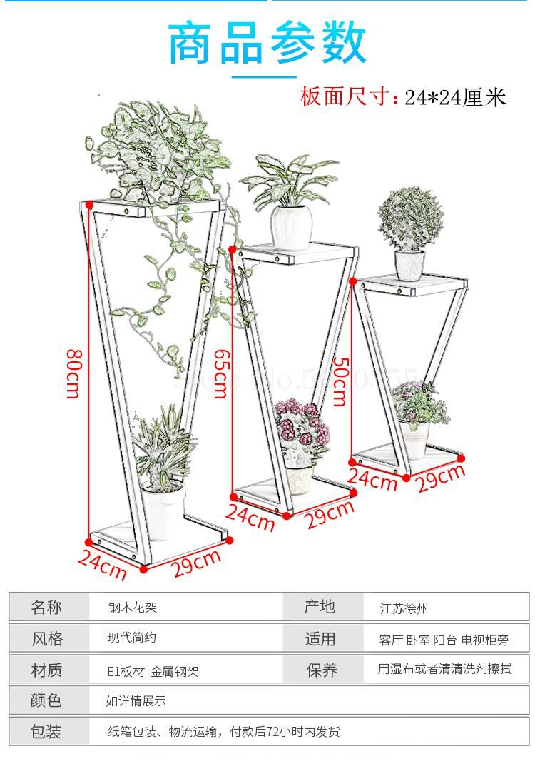 6 Creative modern flower stand living room multi storey indoor special home green frame floor standing flower frame wrought iron|Hanging Baskets|   - AliExpress