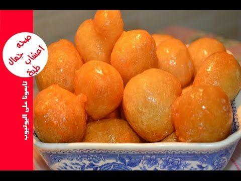 الطريقة الصحيحة لـ عمل لقمة القاضي المقرمشة L العوامات المقرمشه اللقيمات المقرمشة Halal Desserts Lebanese Desserts Ramadan Recipes