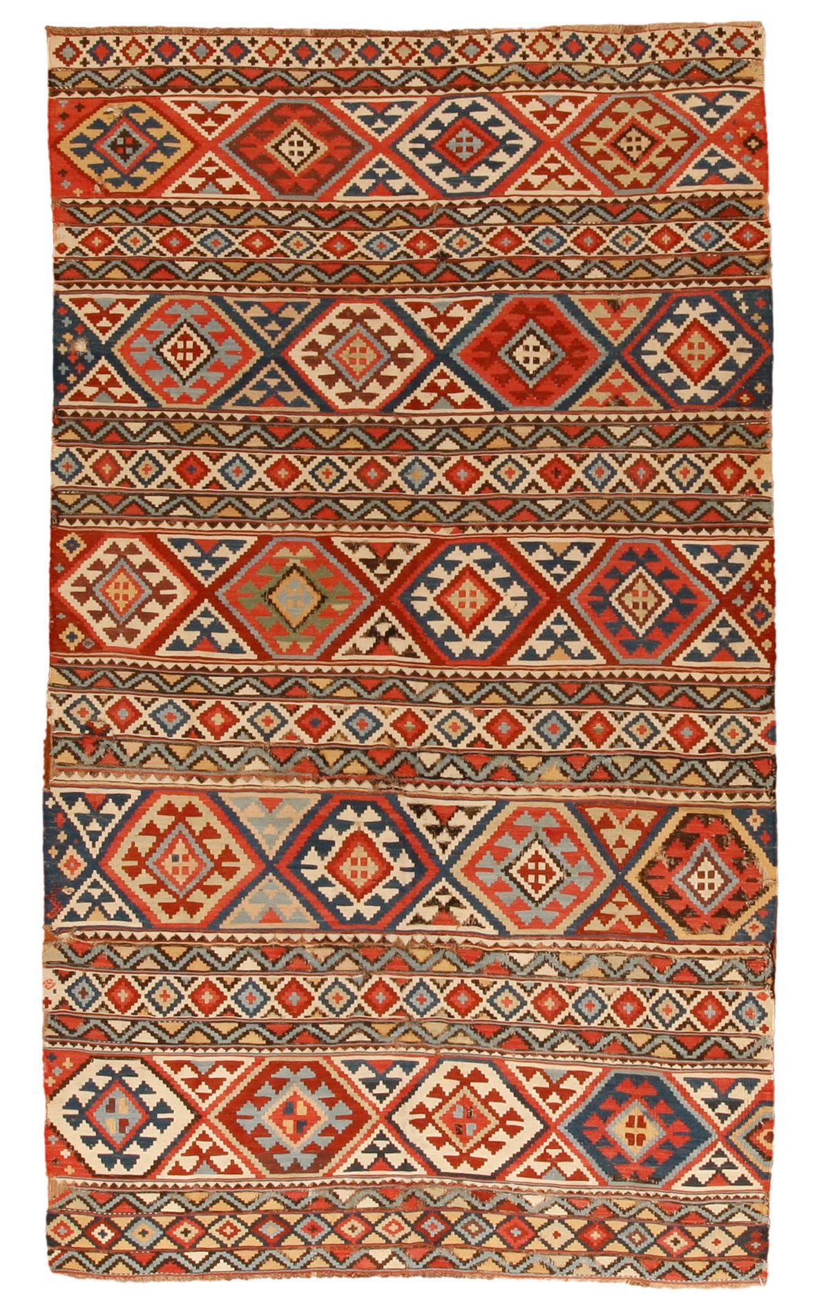 Antique Kilim, Antique Qashqai Rug, Antique Karapinar Rug