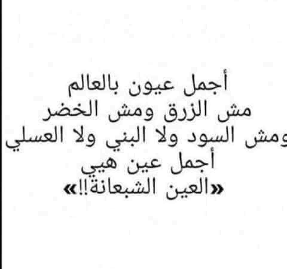 Pin By Moon Denez On خواطر Arabic Calligraphy True Facts Calligraphy