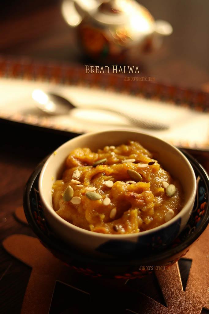 bread halwa recipe how to make bread halwa sweets and desserts jinoos kitchen recipe in 2020 on hebbar s kitchen halwa id=33310