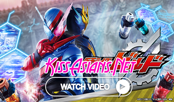 Kamen Rider Build Episode 20 Eng Sub | kissasians net | Kamen rider
