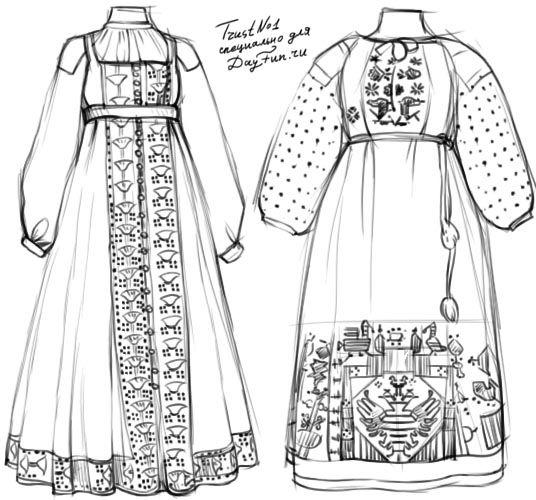 картинки по запросу женский народный костюм народов россии