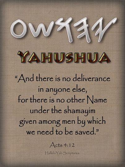 Yahushua | Yahuwah | Hebrew words, Truth quotes, Israel history