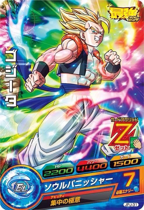 Super Saiyan Gogeta Anime Dragon Ball Dragon Ball Z Dragon Ball