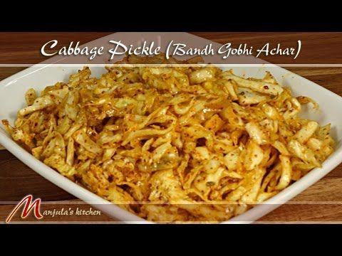 Cabbage pickle bandh gobhi achar manjulas kitchen indian cabbage pickle bandh gobhi achar manjulas kitchen indian vegetarian recipes forumfinder Gallery