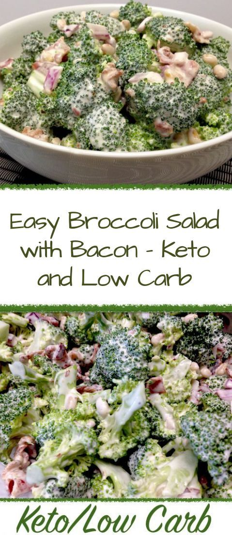 Easy Broccoli Salad with Bacon - Keto and Low Carb -