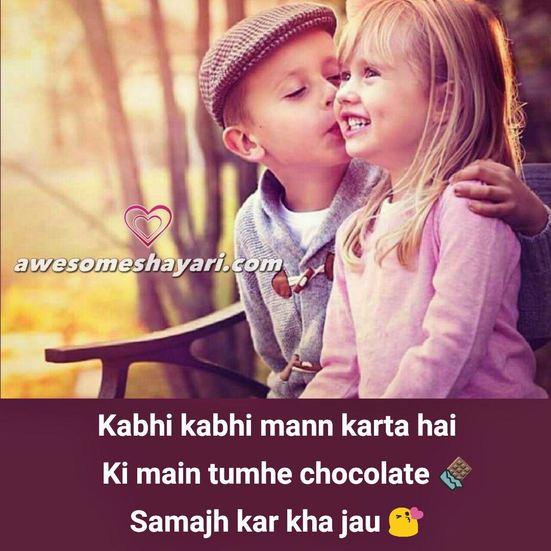 Romantic Shayari Images Status Dp Hindi Romantic Love Shayari Romantic Shayari Romantic Shayari In Hindi Love Shayari Romantic