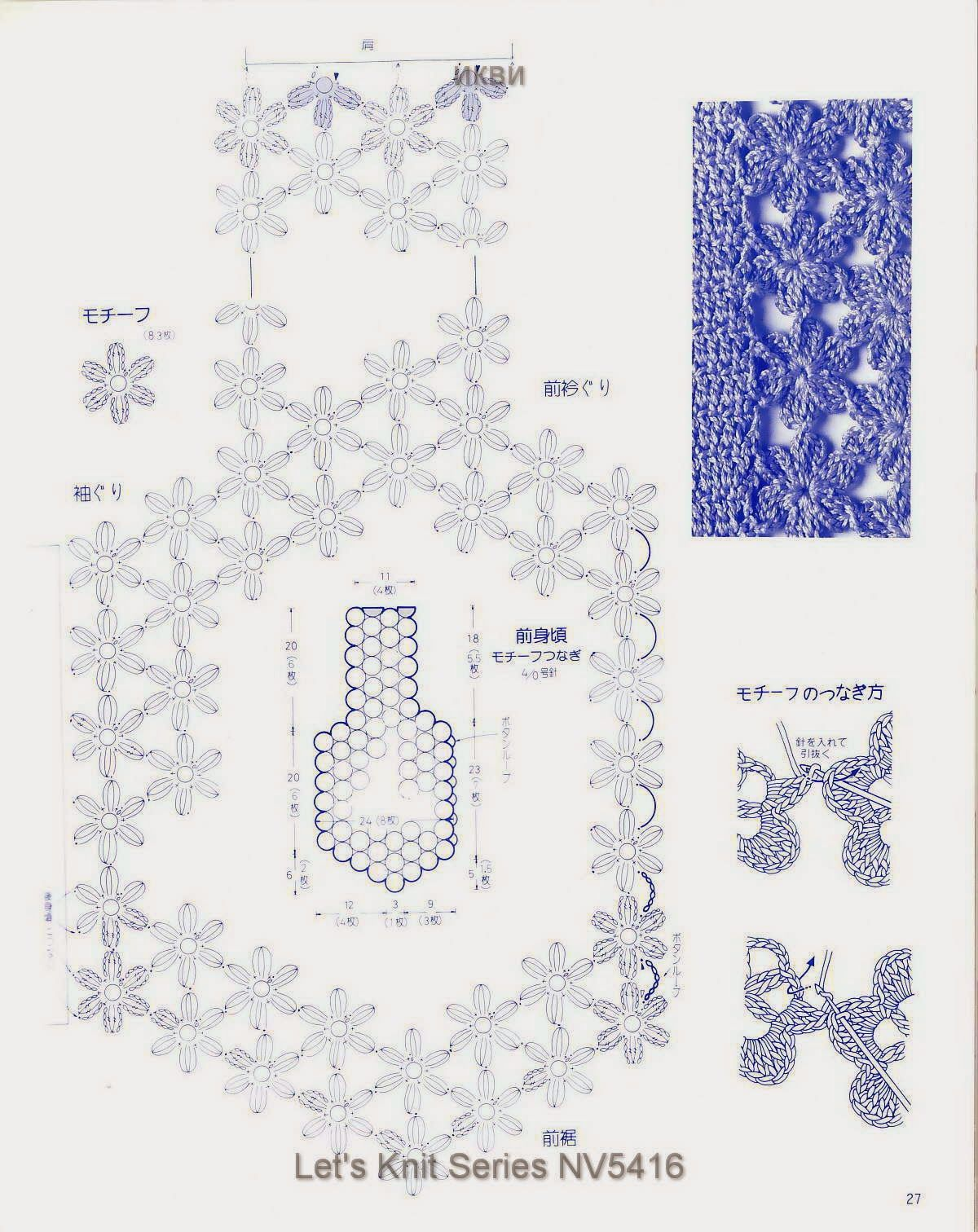 Chaleco de Florecillas en Crochet - Patrones Crochet | Tejido niña ...