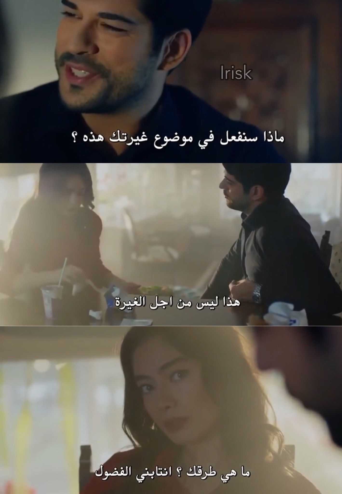 Kara Sevda Kemal Ve Nihan حب اعمى Words Fictional Characters Kara