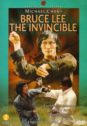 Bruce Lee:  The Invincible!