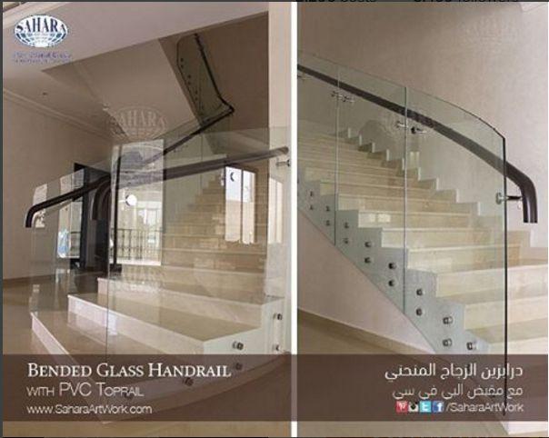 One Of Our Very Elegant And Safe Bent Glass Handrail For A Modern Interior Space افضل الحلول لتصميم منازلكم و تجهيزها با Glass Handrail Mahogany Wood Handrail