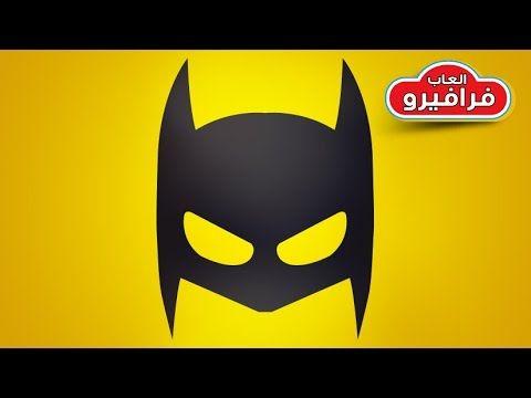 Easy Paper Batman Mask Tutorial Origami Diy Henry Phạm Youtube Paper Craft Videos Batman Mask Batman