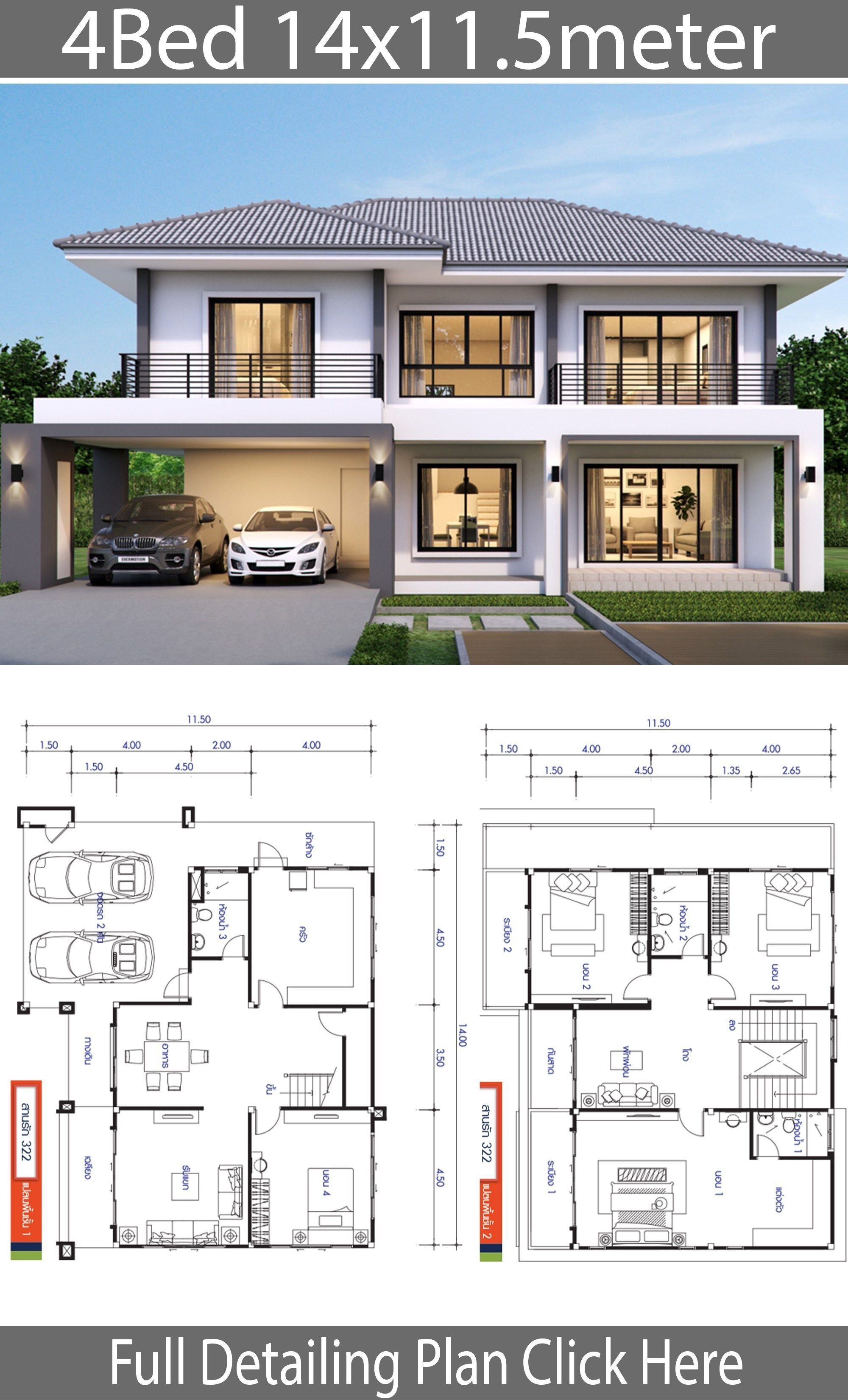 House design plan 14x11.5m with 4 bedrooms - #14x11.5m #4 #Bedrooms #design #House #Plan #With