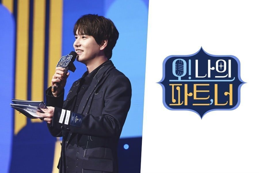 Upcoming MBC Variety Show Shares First Look At Super Junior's Kyuhyun As Solo MC