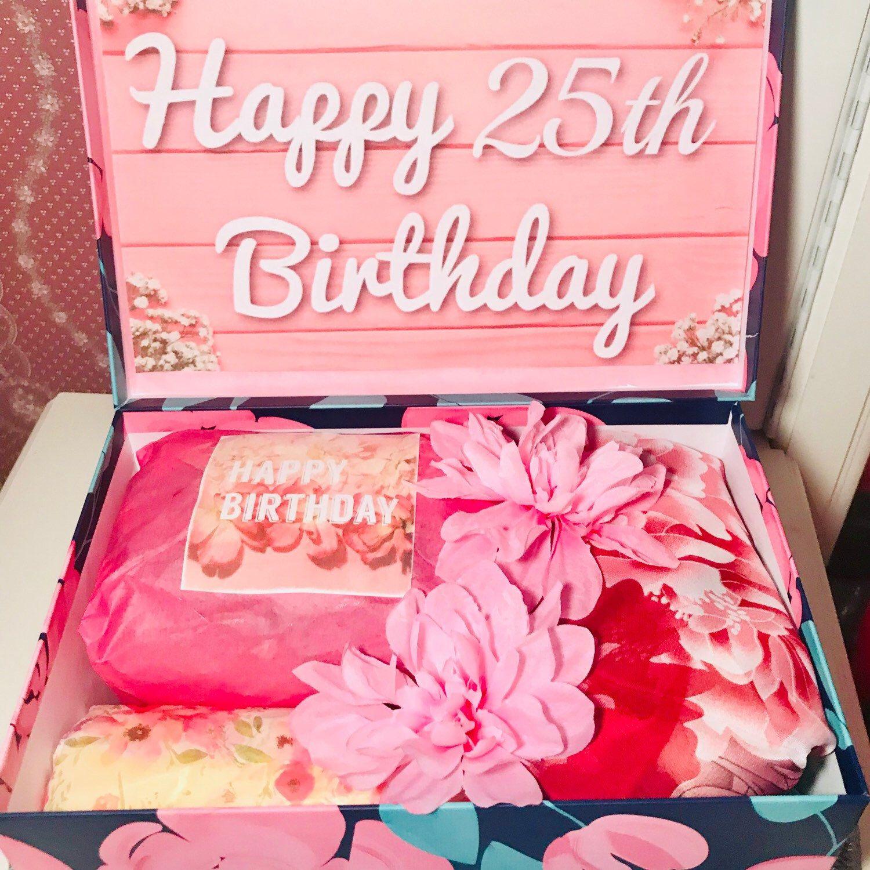 25th birthday youarebeautifulbox 25 birthday girl 25th