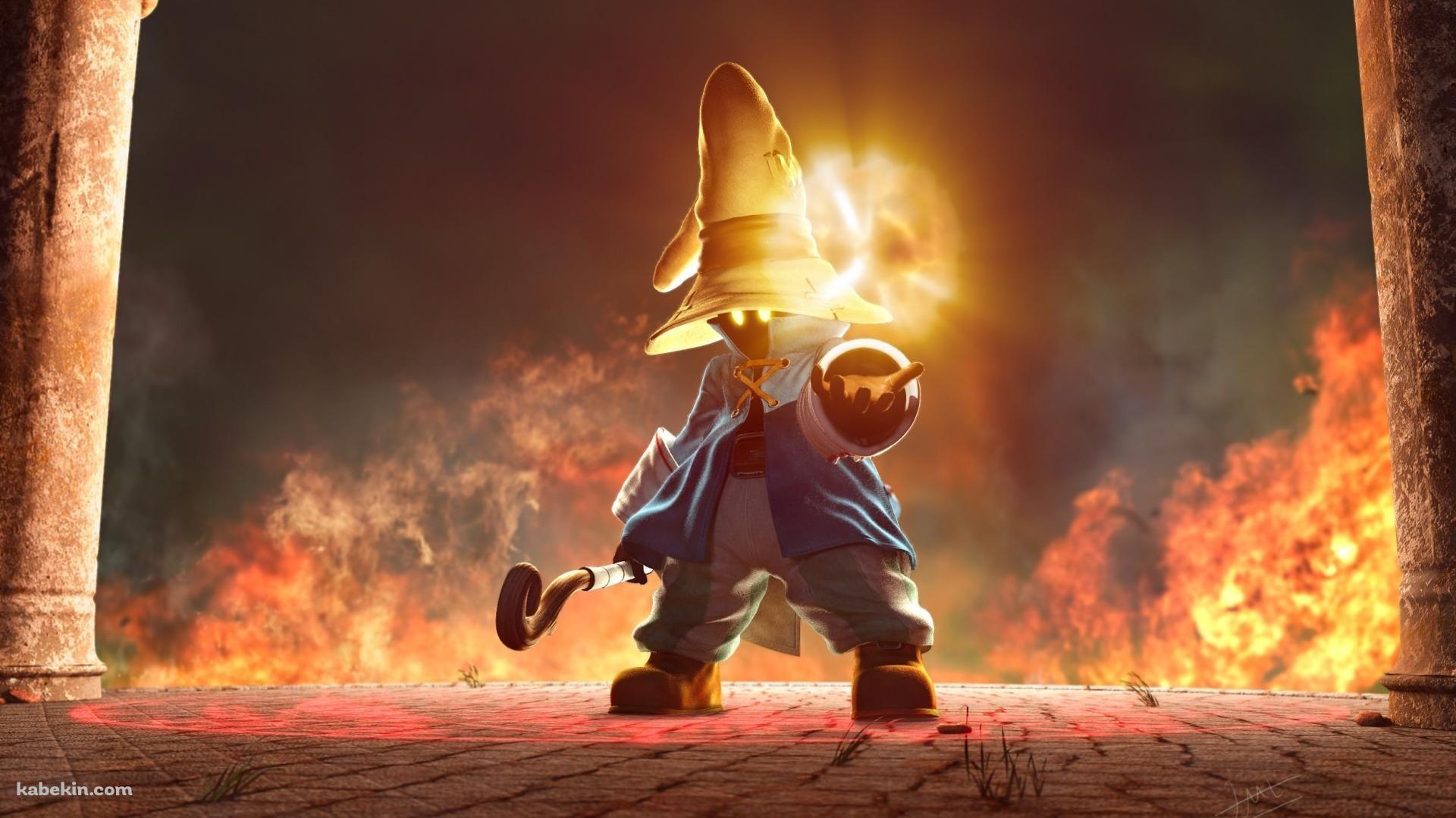 Ff 黒魔導師 ビビの壁紙 魔導師 Ff イラスト ファンタジーゲーム