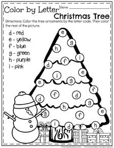christmas preschool worksheets color by letter christmas tree - Holiday Worksheets For Preschool