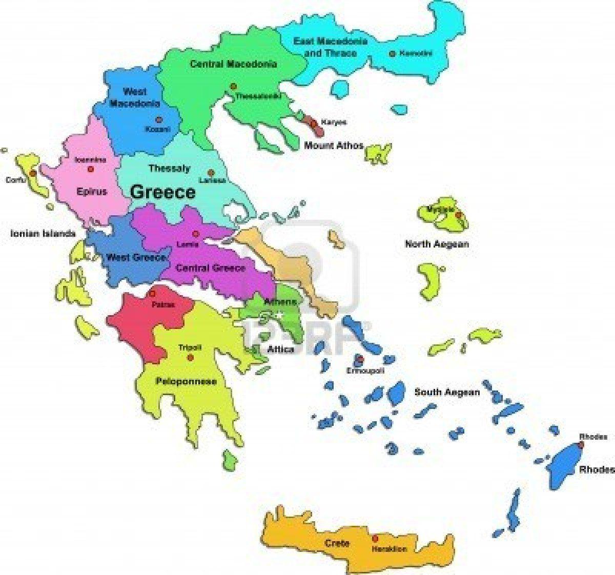 meet cipolletti ubicacion de grecia