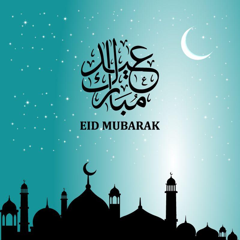 Eid Mubarak With Mosque Greeting Card Free Vector Design Eid Mubarak Greeting Cards Eid Mubarak Eid Card Designs