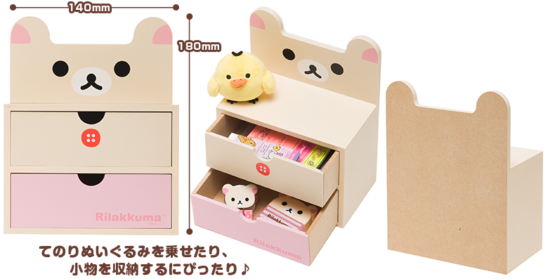#Korilakkuma mini drawers <3