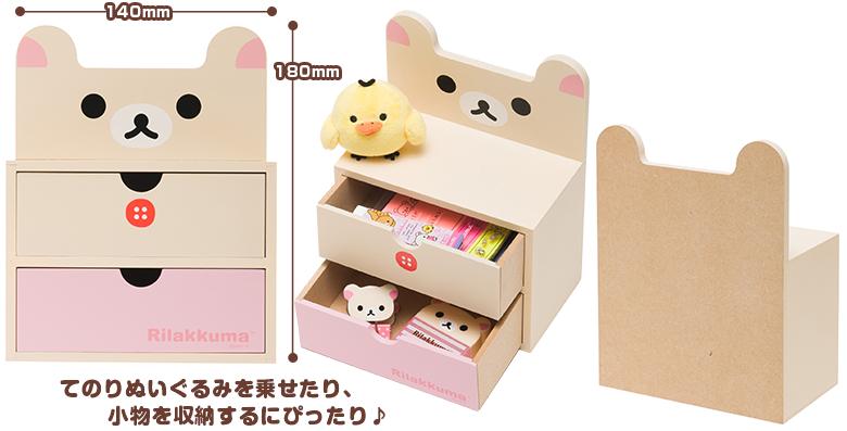 #Korilakkuma mini drawers <3