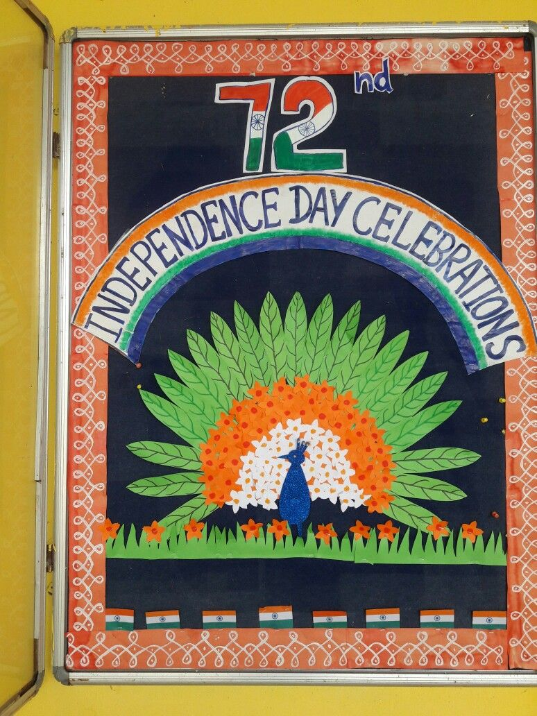 Display Board Decoration Ideas For Independence Day Valoblogi Com