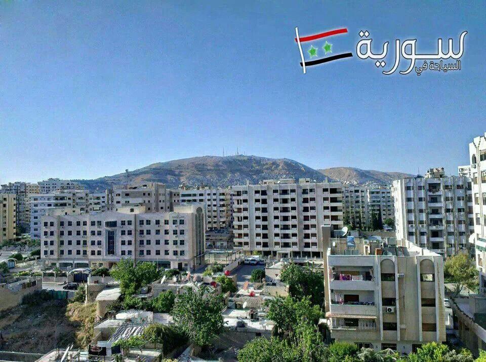 دمشق كفر سوسة