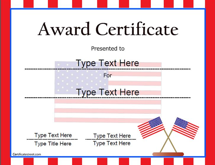 Special Certificate - 4th of July Award Certificate - excellence award certificate template