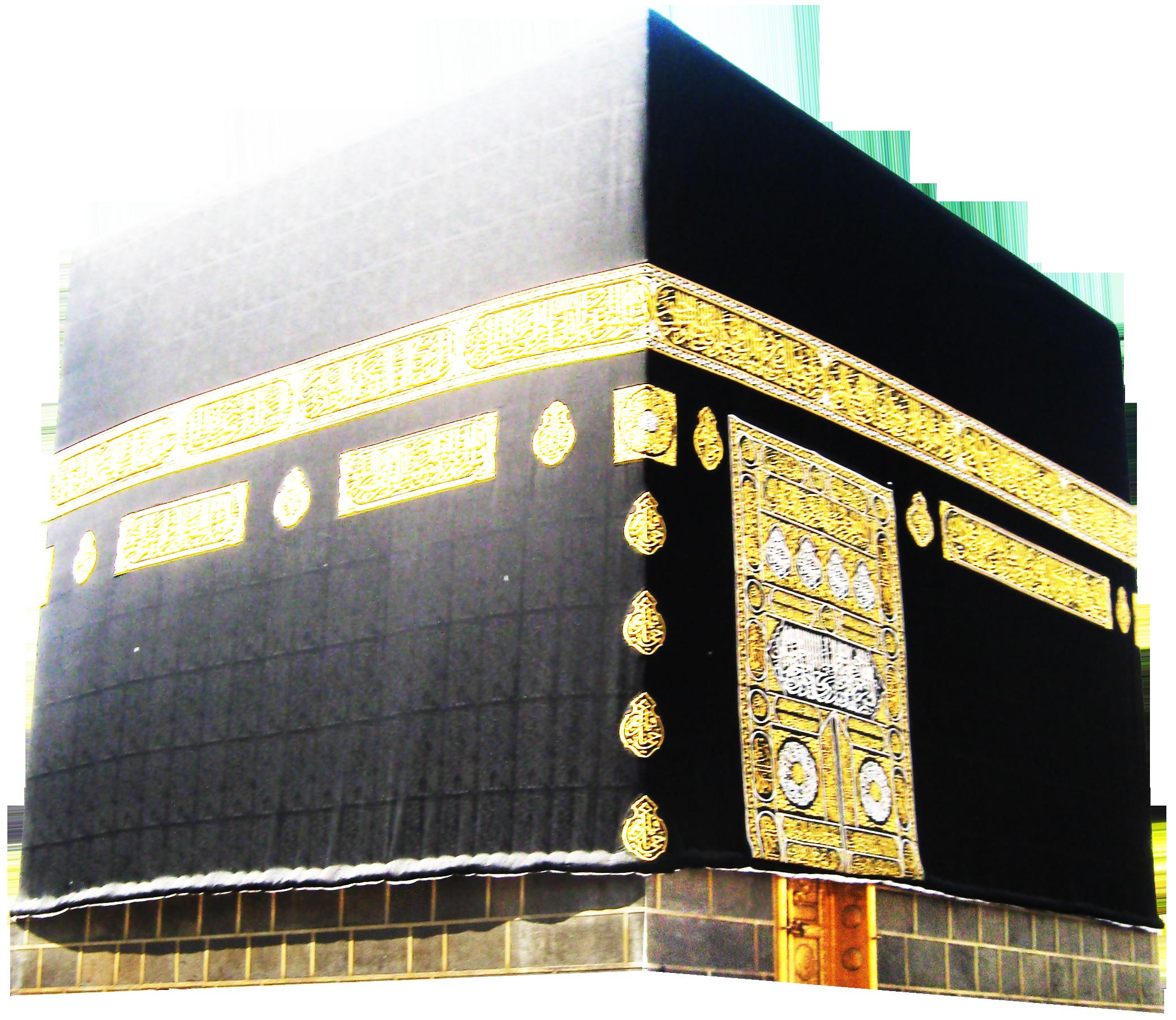 صور الكعبة المشرفة دقة عالية مفرغة الخلفية Phone Wallpaper Images Photoshop Backgrounds Free Islamic Wallpaper