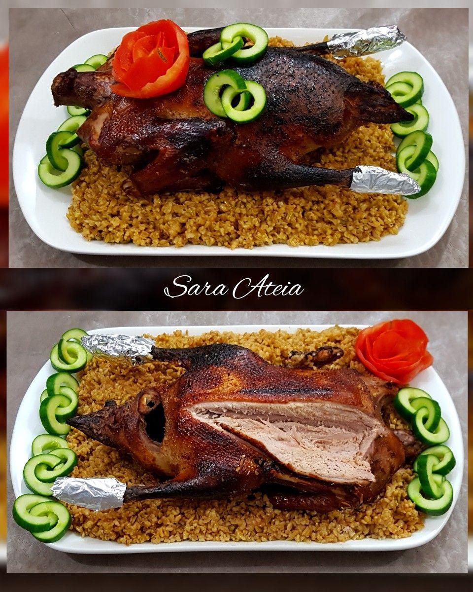 البط المشوى بدبس الرمان مع الفريك Egyptian Food Food Beef