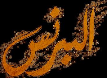مسلسل البرنس الحلقة 8 تذاع الحلقة الثامنة 8 مسلسل البرنس للفنان المصري محمد رمضان عبر قناة Dmc المصرية خلال أيام شهر رمضان المبا Art Canada Flag Country Flags
