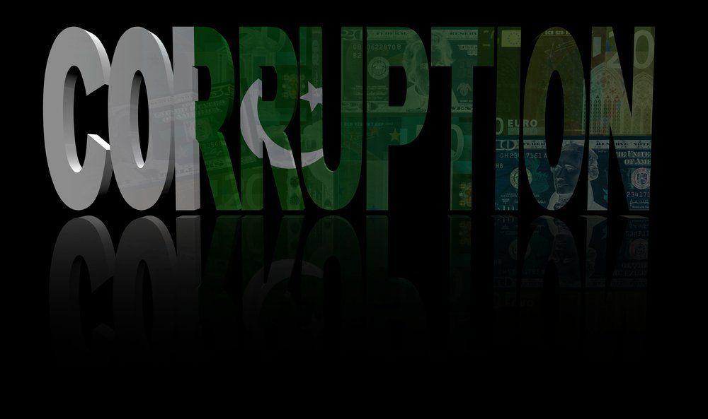 Former primeminister of pakistan arrested in corruption