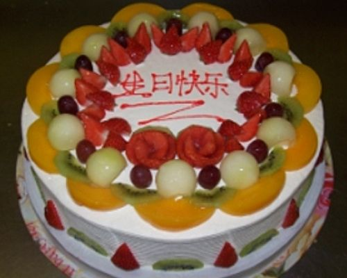 Pleasing Chinese Birthday Cakes Special Occasion Cakes Hos Asian Funny Birthday Cards Online Overcheapnameinfo